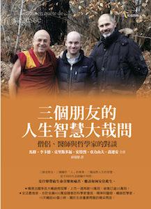 THREE FRIENDS IN SEARCH OF WISDOM Taiwan