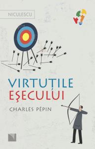 List of 2016 brazilian books