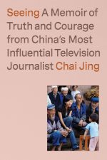 Seeing. A Memoir of Truth and Courage from China's Most Influential Television Journalist